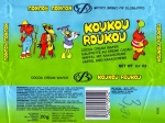 Koukou-roukou