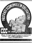 Reclama CEC