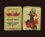 Tigari Romanesti din 1945 (Propaganda)