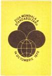 Cutie Ziua mondiala a standardizarii 1970