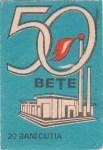 Cutie 50 Bete 1970