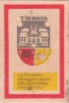 Cutie Restaurantul Tarnava 1970