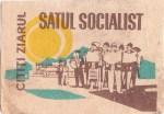 Cutie Satul Socialist Romanesc 1972