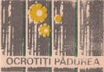 Cutie Ocrotiti Padurea 1973