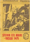 Cutie Stefan cel Mare 1975