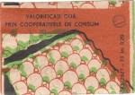 Cutie Cooperativele de Consum Oua 1977