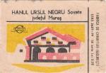 Cutie Hanul Ursul Negru 1981