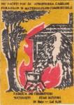 Cutie Nu faceti Foc in apropierea caselor 1982