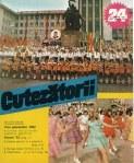 Cutezatorii 1982