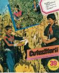 Cutezatorii '86