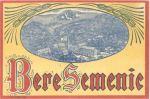 Eticheta Bere Semenic '35