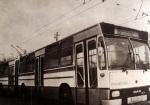 Troleibuzul 89 - Prima Cursa