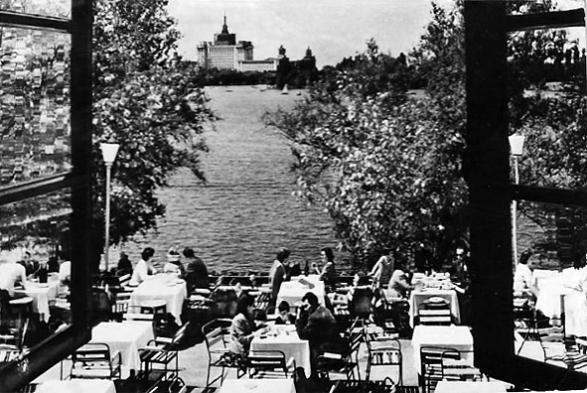 Parcul Herastrau 1965