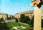 Hotel Athene Palace