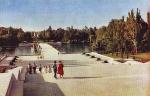 Parcul Libertatii