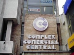 Magazin comert Complex Comerica Central