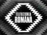 Televiziunea Romana