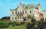 Palatul Al. I. Cuza