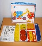 Jocul Constructor - Lituania