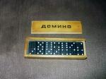 Jocul domino