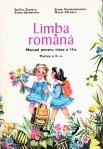 Manual Limba Romana clasa 2a
